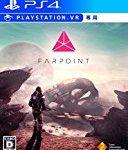 Farpoint シューティングコントローラー同梱版 予約・入荷状況【PSVR】