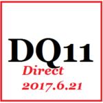 ドラゴンクエスト11ダイレクト 明日20時から放送!3DS版だけの特徴が明らかに!