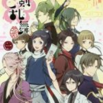 刀剣乱舞-花丸-コミックス1巻新発売!刀剣男士のカット等描き下ろしおまけページも!