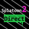 スプラトゥーン2ダイレクト 試射会情報やスイッチ同梱版予約再開か!?7月6日23時から放送!