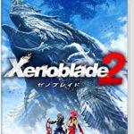 Xenoblade2予約・最安値・特典!コレクターズエディションやプロコンも12月1日発売!~Nintendo Switch