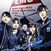 コード・ブルー3 ブルーレイ&DVD BOX 2月28日発売決定!予約はいつから?